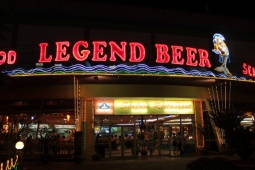 legend beer